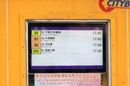 Bus Information Display Panel at Ap Lei Chau Estate Terminus