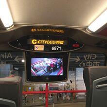CTB 6871 WT269 Inside the upper deck.jpg