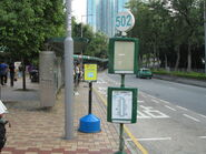 Fanling Railway Station Pak Wo Road 1