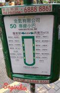 HKGMB 50 RouteInfo