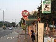 Hung Shui Kiu Railway Station S2