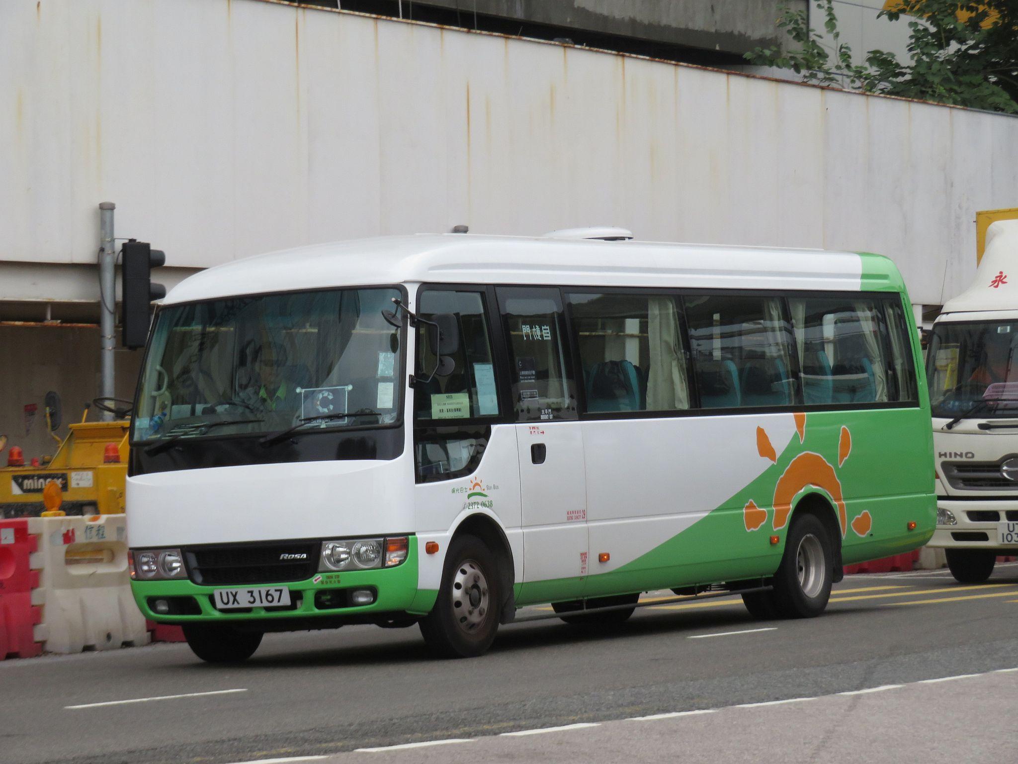 居民巴士NR05線