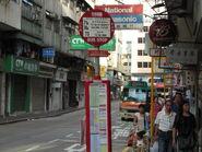 Nam Shing Street 3