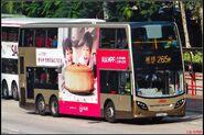 SH8402-265P