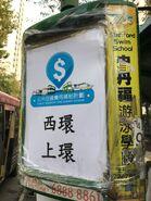 San Wan to Tsuen joined PTFSS