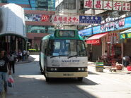 Sham Shui Po Ki Lung Street 1