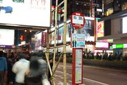 Shantung Street Nathan Road N6