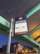 Siu Hong Station(North) bus stop 13-07-2021(1)