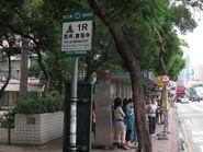 Yee Kok Court 3