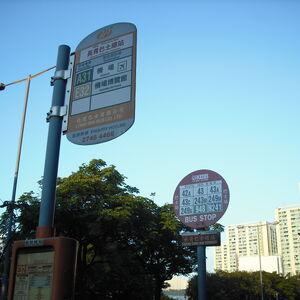 CheungShingBT Branch.JPG