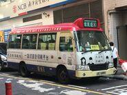 GE6889 Jordon Road to Tsz Wan Shan 17-10-2019