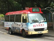 HL8897 Oi Man Estate to Mong Kok 24-04-2018