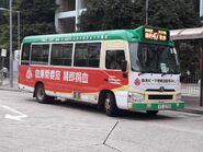 KNGMB VS5755 47 19-11-2020