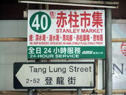 Tang lung st terminus 1