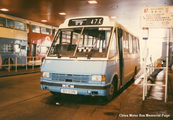 中巴47X線