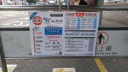 KMB 91A Poster