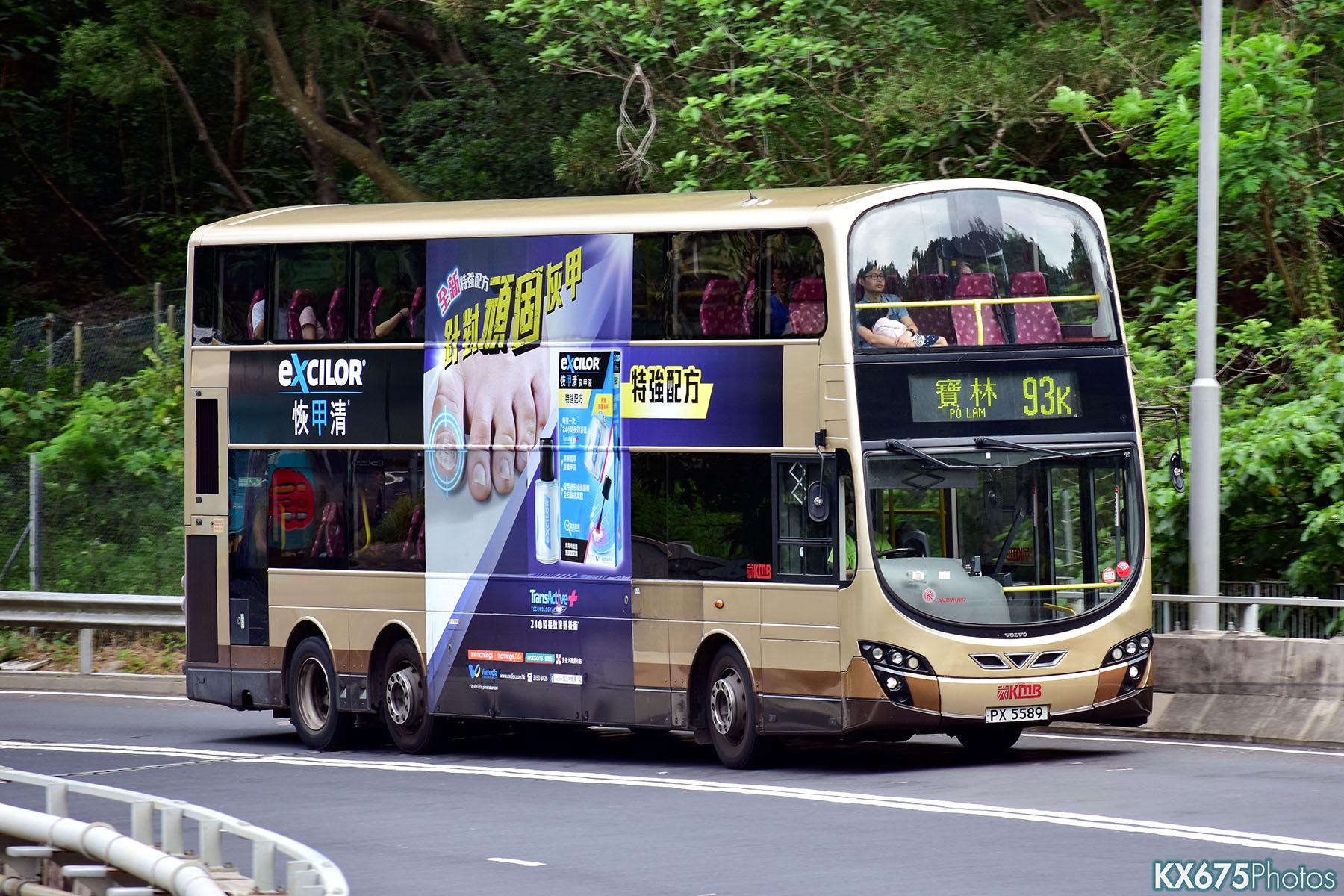 九巴93K線