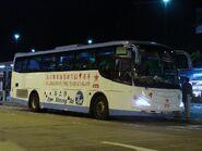 Kam Sheung Road 4