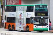 NWFB 81A 1170 20130604