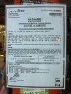 NWFB notice C201302326a02 ODN (680B)