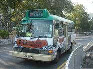 NWMinibus15A