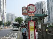 Yiu Man House 2