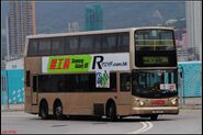 KR1731-205R