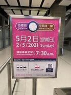 MTR remind passengers 2nd of May West Rail Line and Tuen Ma Line Phase 1 first train depart at 0730 notice 28-04-2021