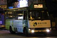 MY1937 HKGMBN59A