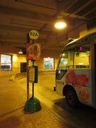 Mini bus 62a terminal island resort