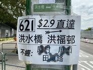 New Territories 621 sell cheap fare from Tin Shui Wai Station to Hung Fuk Estate 09-07-2020