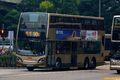 SJ4443 98C