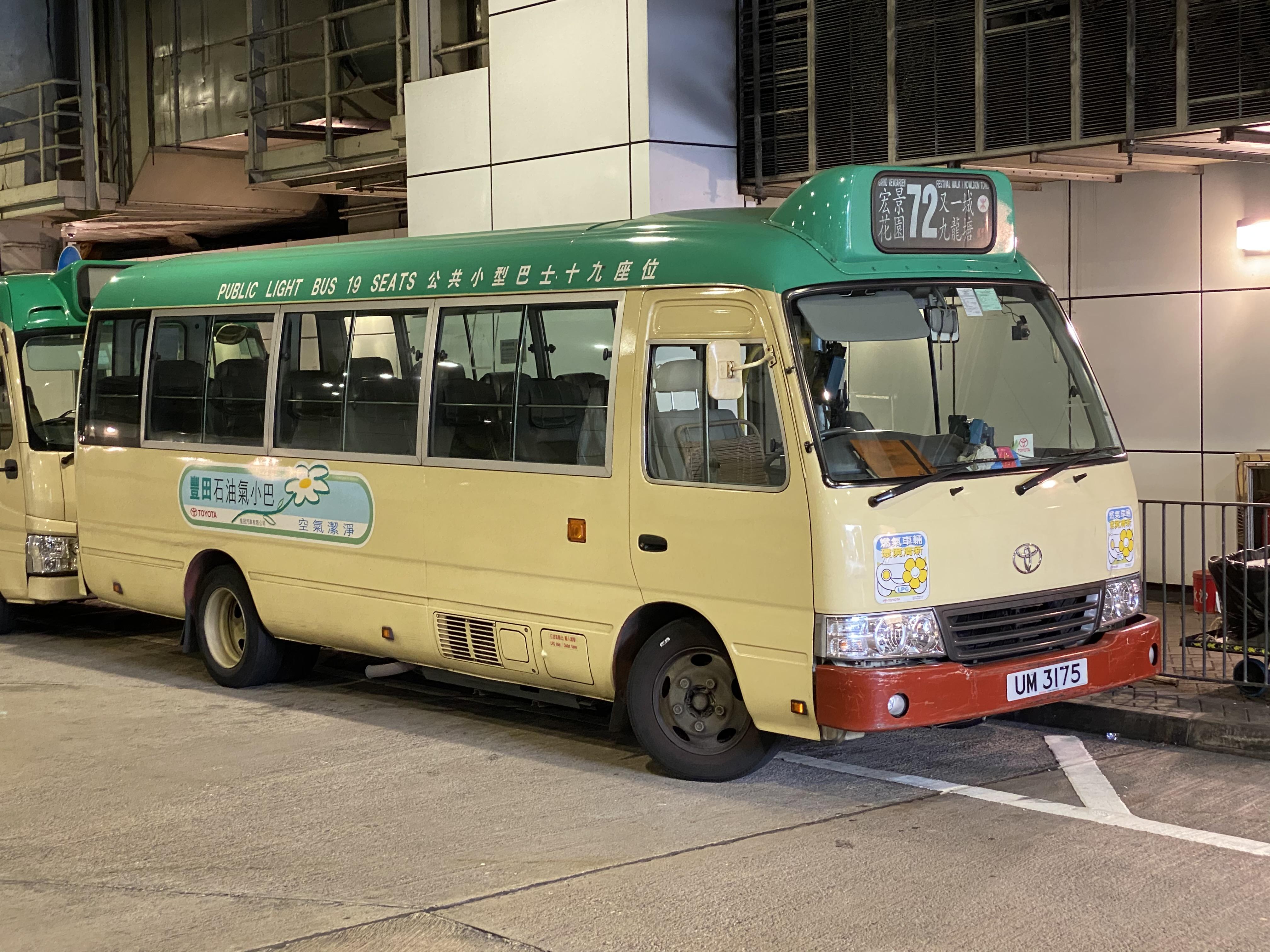 九龍專綫小巴72線