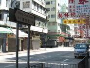 Wong Chuk Street Yu Chau Street