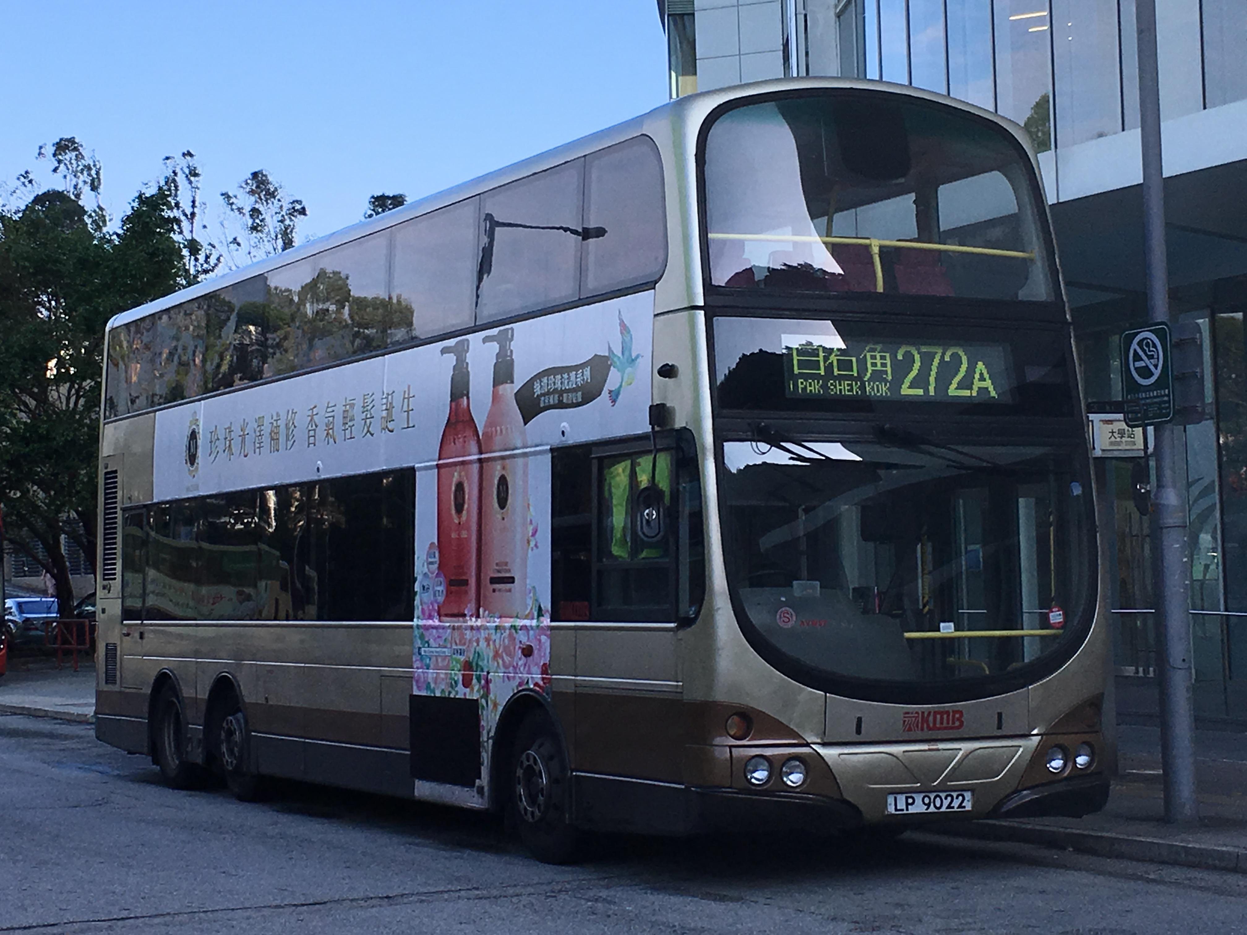 九巴272A線