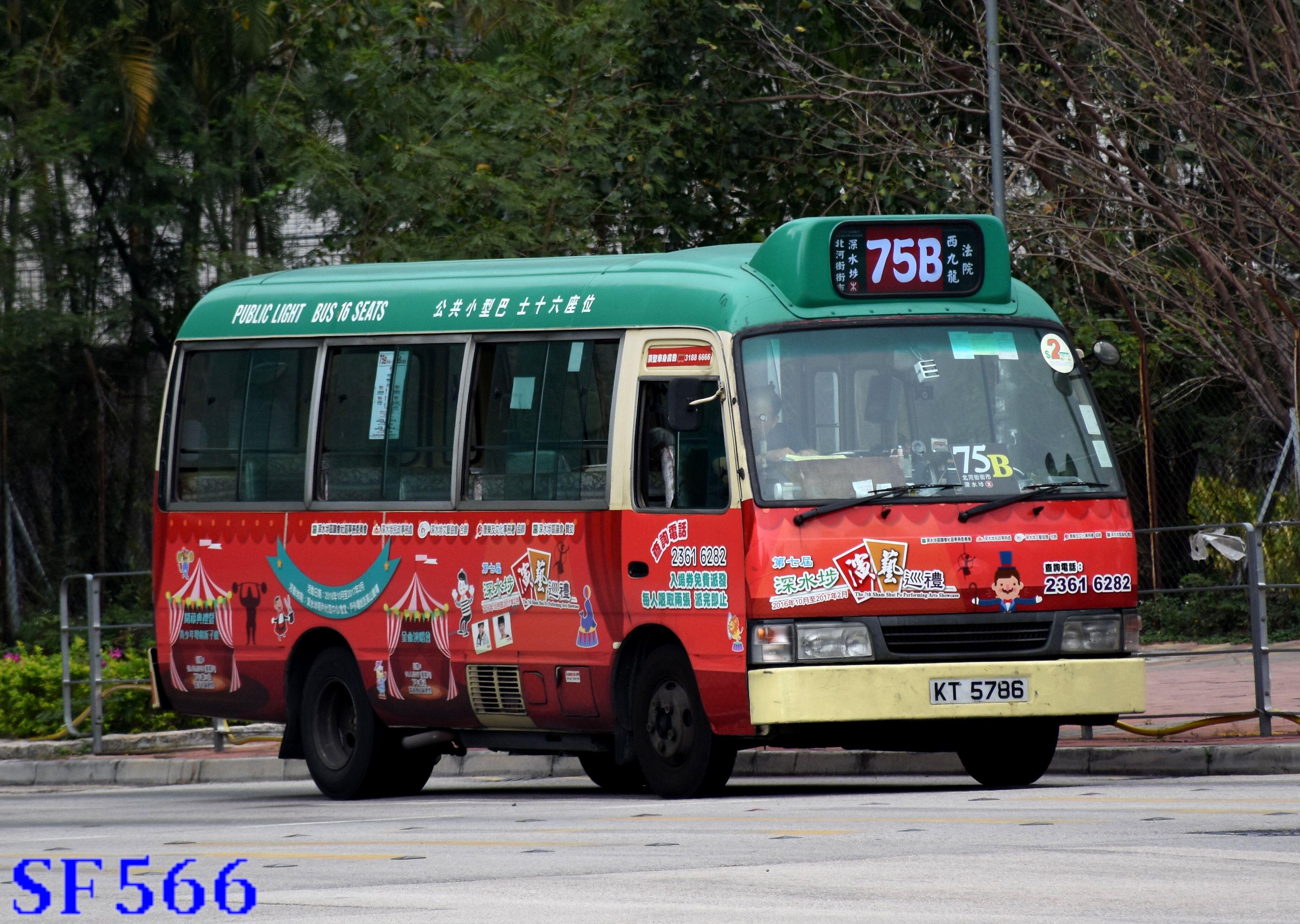 九龍專綫小巴75B線