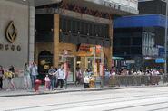 Li Yuen St E-1