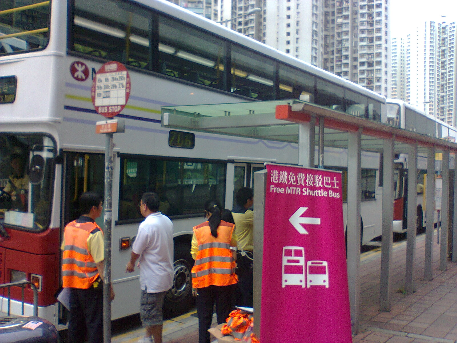 港鐵免費接駁巴士