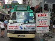 Mong Kok Sai Yeung Choi Street South GMB 74-1