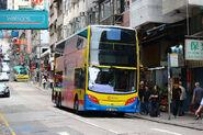 Sai Ying Pun (Centre Street) -201504