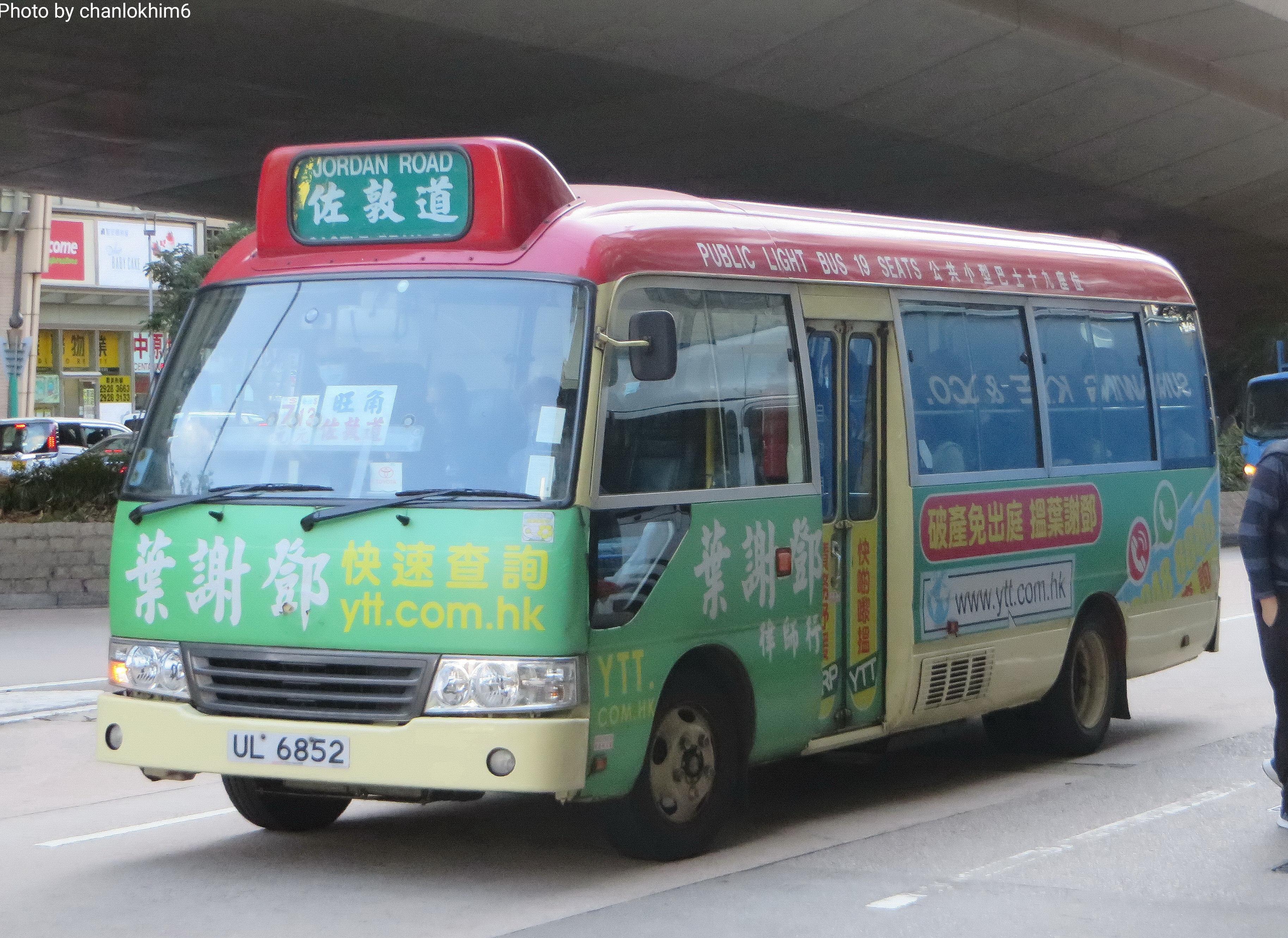 公共小巴旺角至荃灣線