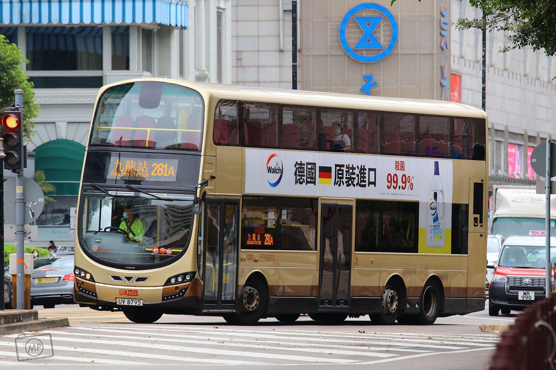 九巴281A線