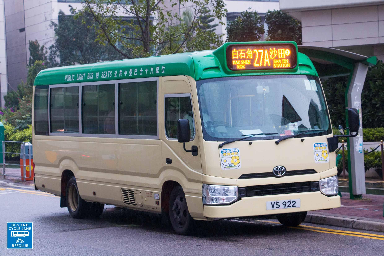 新界專綫小巴27A線