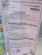 2013 CNY Notice CTB 25C-N25C