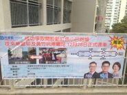DAB Wah Fu Estate to Wong Chuk Hang red minibus banner