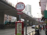 Fuk Lo Tsun Road PERW 1