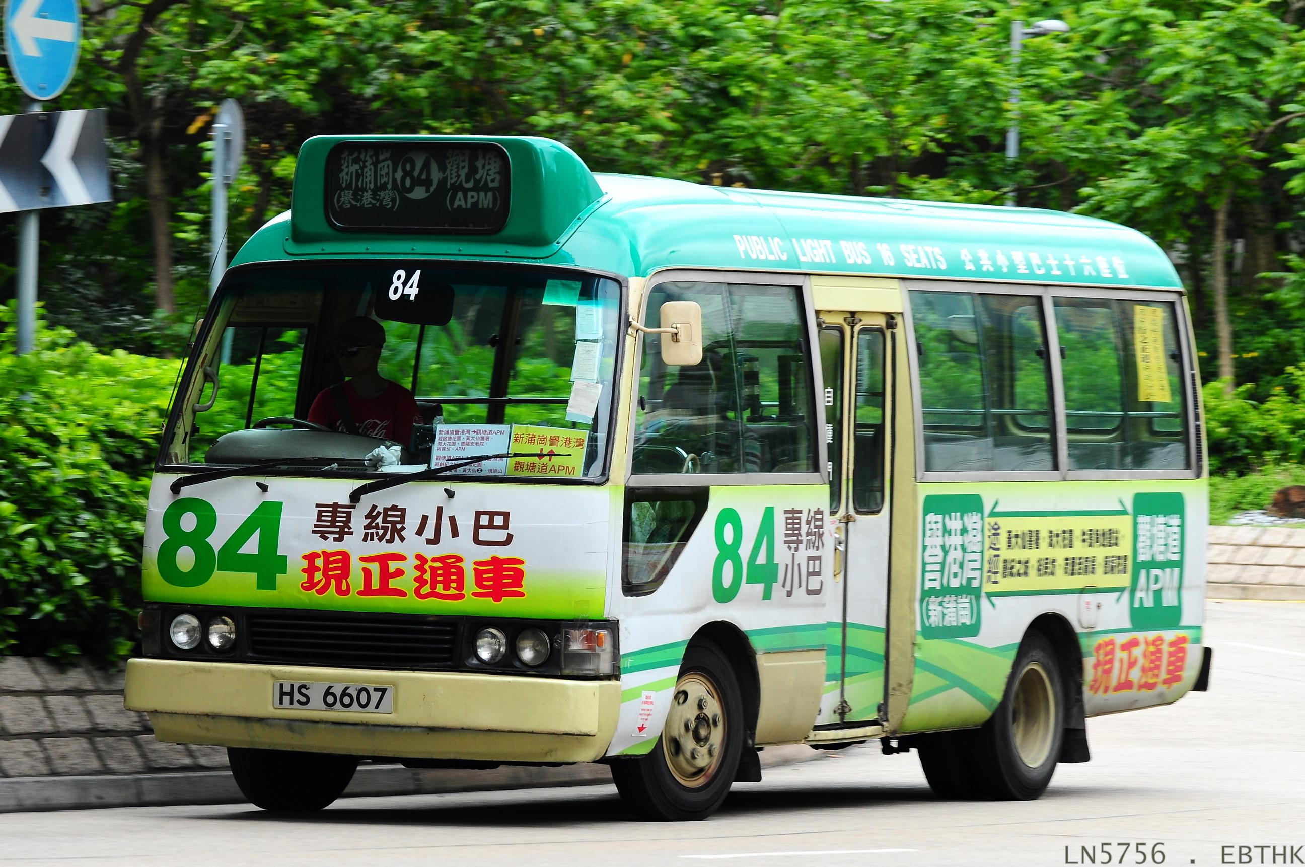 九龍專綫小巴84線
