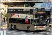 HU413-43A