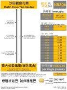 JoJo Bus NR802 information(02-07-2020)