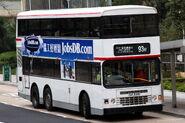 K ADS GU2381 93M HongShing